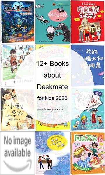 14 Deskmate books for kids 2020