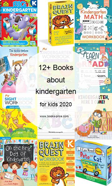 15 kindergarten books for kids 2020